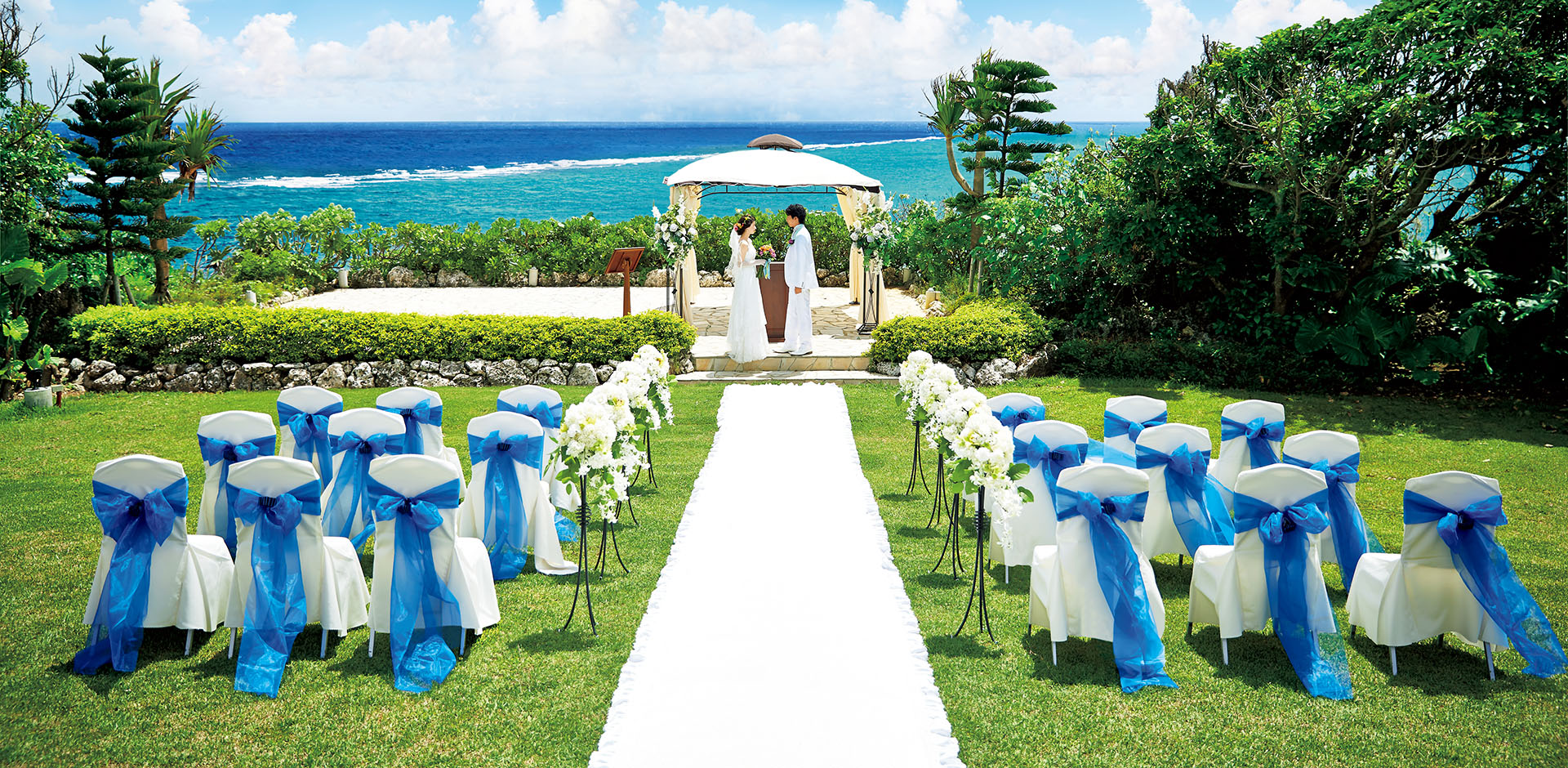 The Shigira Garden Wedding