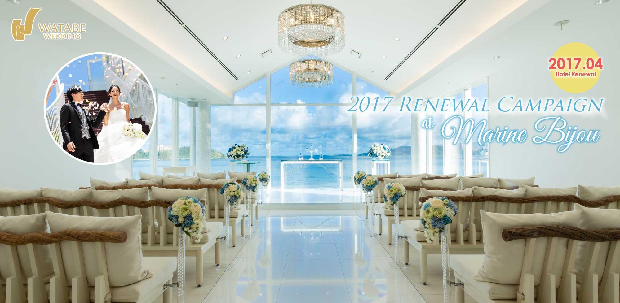 海外婚禮 海外婚紗攝影 東京 沖繩 北海道 京都 關島 峇里島 澳洲