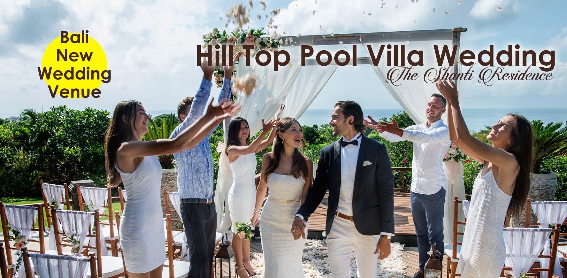 峇里 峇里婚禮 Bali