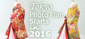 2016全新和服攝影地點 – 東京