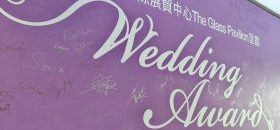 謝謝… Wedding Magazine