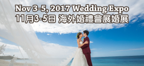 11月婚展 @Booth C06&C08