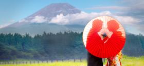 靜岡富士山
