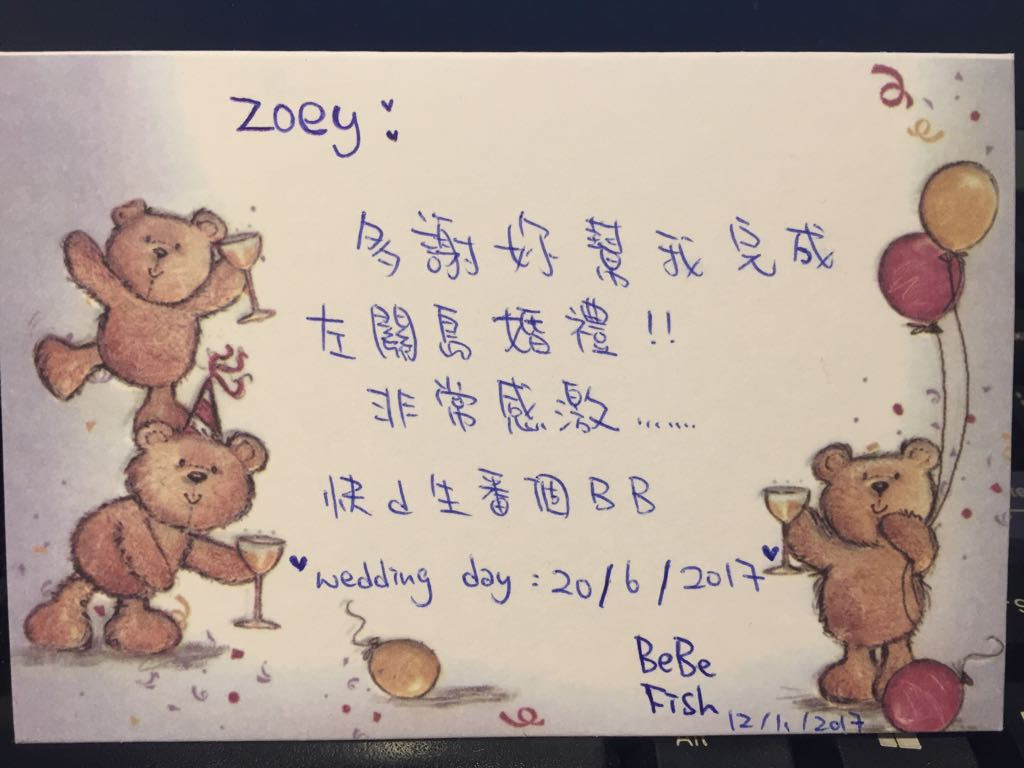 Mr. Fu & Ms. Wong 關島 Blue Aster Chapel 2017年06月20日
