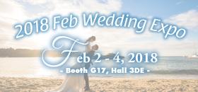2018年2月婚展 – G17, Hall 3DE