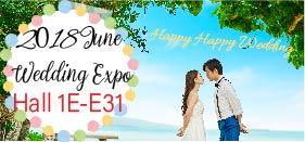 2018年6月灣仔會展結婚節 – Hall 1E Booth E31