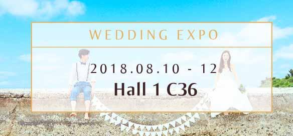 2018年8月灣仔會展結婚節 – Hall 1 C36