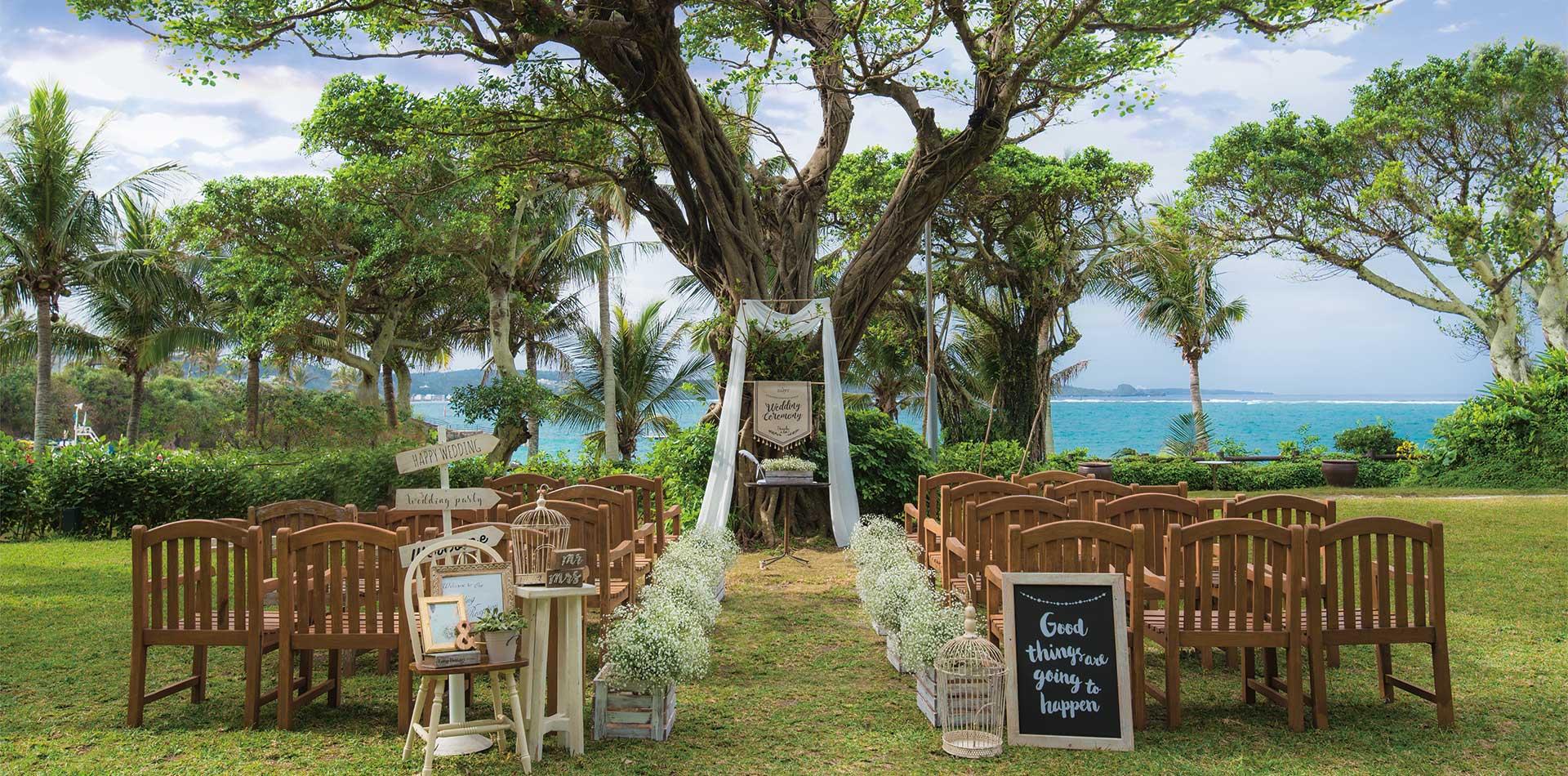 Moon Beach Garden Wedding